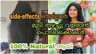 🔥🔥🔥How to Grow Hair Fast & Easily at home Naturally || MY FAVOURITE HAIR GROWTH DIY 🔥