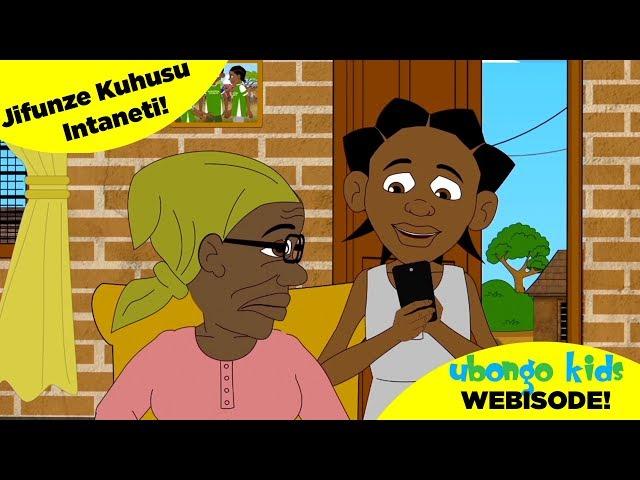 Webisode 48 - Mti wa Pesa | Jifunze Kuhusu Intaneti na Ubongo Kids | Ubongo Kids + AFRINIC
