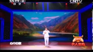 综艺盛典 [综艺盛典]歌曲《我和我的祖国》 演唱:朱之文 20131120