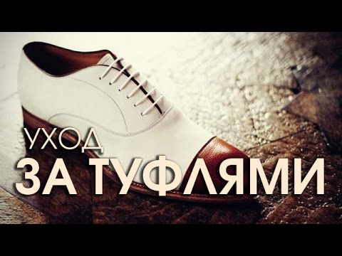 Чем обработать обувь от запаха пота