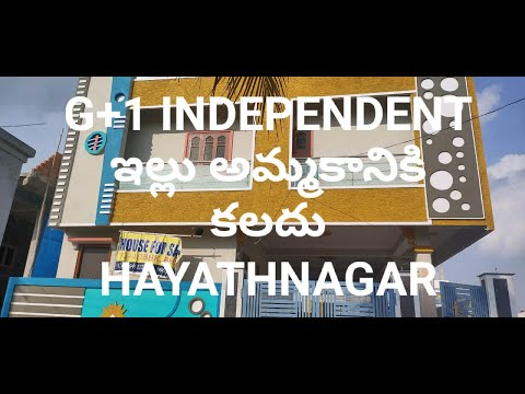G+1 INDEPENDENT HOUSE || FOR SALE || IN HAYATHNAGAR || ELIPPROPERTY#21