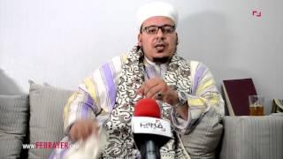 رسالة الإمام القزابري للمغاربة وللملك محمد السادس وهو يختم القرآن الكريم | فبراير تيفي