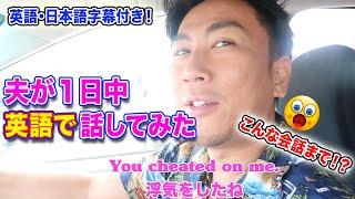 この動画を使った英語の上達方法については下記をご覧ください! **この...