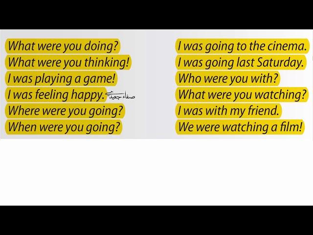 أغاني الفصل الأول الصف السادس
