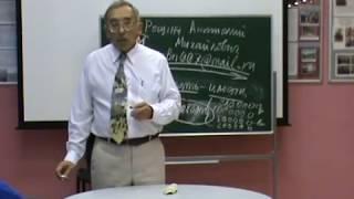 А.М.Рощин. Экономика в школе. Урок 2 из 4.
