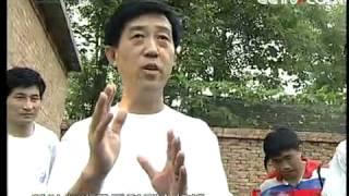 Repeat youtube video 人物 陈氏太极拳掌门人 陈正雷