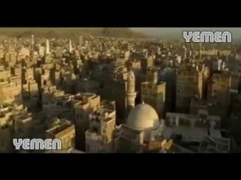 sana'a yemen - Beauty of culture and history