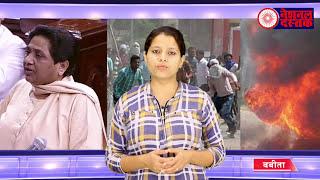 जमीनी स्तर पर बीजेपी के खिलाफ अभियान छेड़ सकती हैं मायावती?MAYAWATI CAMPAIGN AGAINST BJP?