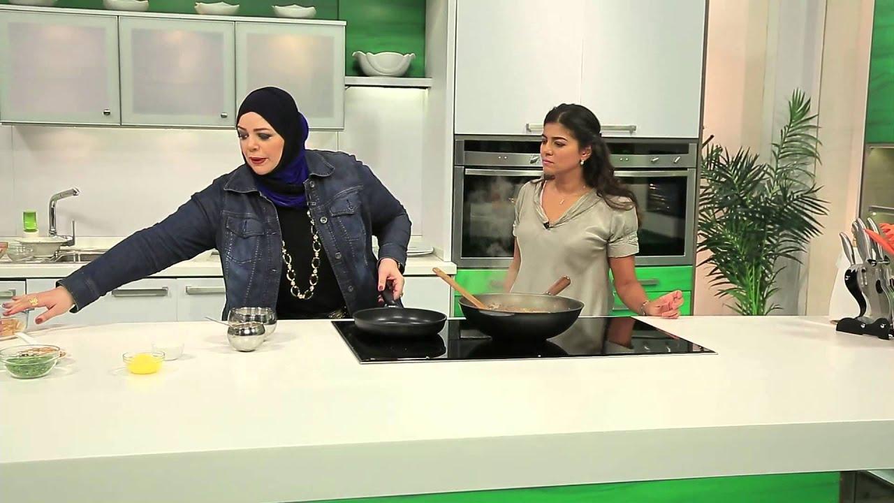 فطيرة المشروم - فتة الكوسة - أرز بالكركم والدجاج - كيكة البيكان : نص مشكل حلقة كاملة