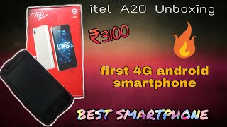 Itel A20 Unboxing and review in hindi | best smartphone under 3000🔥