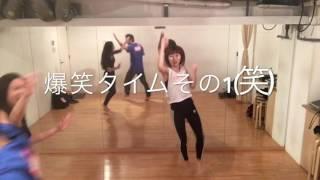 ダンススクールカーネリアンでは、採用した全講師を一流のダンス講師として育成するために、研修を実施しています。 2016/11/30に行われた講師「CHIHIRO」による実地 ...