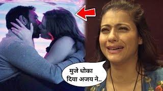 शादी के बाद भी इस खूबसूरत अभिनेत्री को डेट कर रहै है अजय देवगन, काजोल ने दी वॉर्निंग