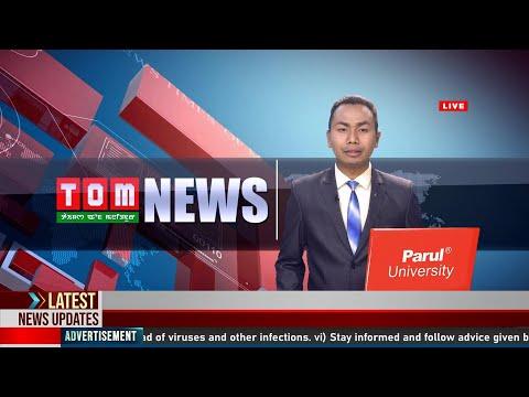 LIVE   TOM TV 9:00 PM MANIPURI NEWS, 11 JUN 2021