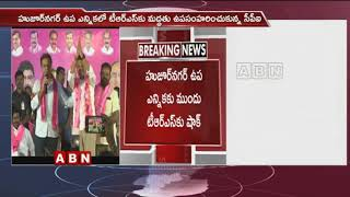 CPI Withdraw Its Support to TRS in Huzurnagar Elections