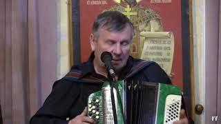 Юрий Красноперов - Скажи председатель