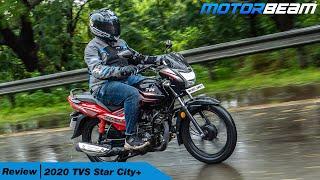 2020 TVS Star City+ Review - Best 110cc Commuter Bike?   MotorBeam