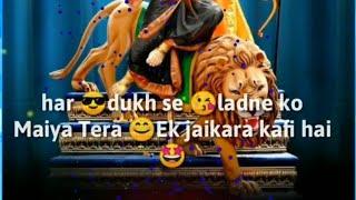 Tera #daras 🥰yahan bhi hai 🤩Tera #daras vahan 😊bhi hai new #Navratri 🥰 #special_Status
