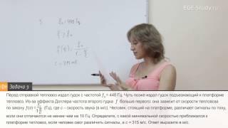23. Алгебра на ЕГЭ по математике. Задачи с физическим содержанием