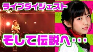 2015.3.28 @大須M.I.D. セットリスト 一部 女々しくて 千本桜 パラレルセブンス 二部 メグメグ☆ファイアーエンドレスナイト コネクト 旅人のウタ.