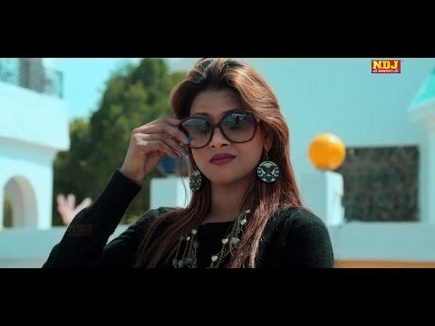 Chodi Chhati Lamba Gabru | चौड़ी छाती लाम्बा गाबरू | Latest Haryanvi Song 2017 New  | NDJ Music
