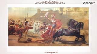 Троянская война в поэмах Гомера «Илиада» и «Одиссея»