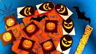 Happy Halloween Бумажные сюрпризы, мир бумажек, бумажный мир, сюрпризы своими руками из бумаги.
