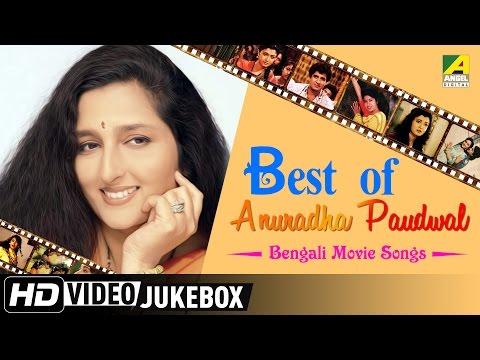 Best of Anuradha Paudwal | Bengali Movie Songs | Video Jukebox