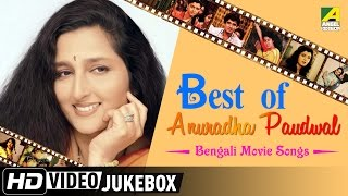 Best of anuradha paudwal | bengali movie songs | video jukebox
