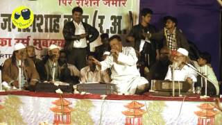 Chote Majid Shola Qawwali   Betiyan Hai Jannat Ki Kunjiya   Tarapore, Chinchin 2017