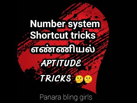 Number system shortcut tricks | எண்ணியல் | Aptitude tutorial class in தமிழ்|| #panara bling girls