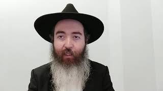 Глава Ваехи Тайна без смертности еврея