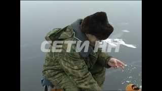 Льдину с 6-ю рыбаками оторвало от прибрежной полосы на Горьковском море