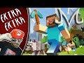 Minecraft, Steam OS, Bethesda e Fallout, Pokémon e Naughty Dog - EXTRA! EXTRA!
