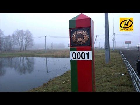 Демаркация белорусско-украинской границы