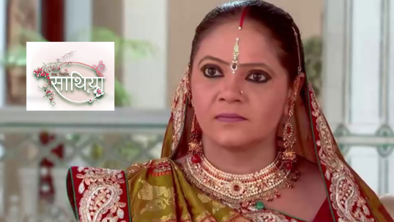 Saath Nibhana Saathiya's Kokila AKA Rupal Patel QUIT The Show ...