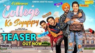 College Ke Siyappy | Teaser | Comedy Web Series | Gautam nain | Full Comedy | Sonotek
