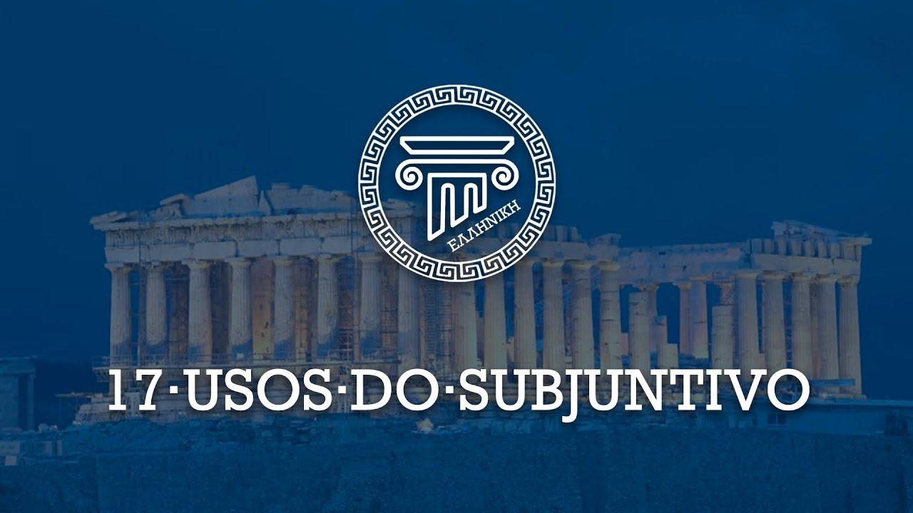 AULA 18 - EIMI NO PRESENTE DO SUBJUNTIVO ATIVO (P.S.A.)
