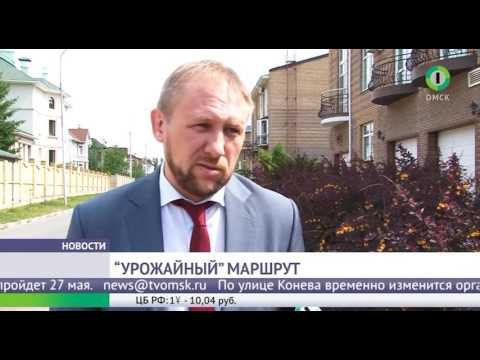 Сюжет о том, как в Омске восстановили дачные автобусы