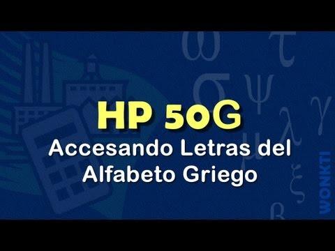 HP 50G: Caracteres Especiales (alfabeto griego)