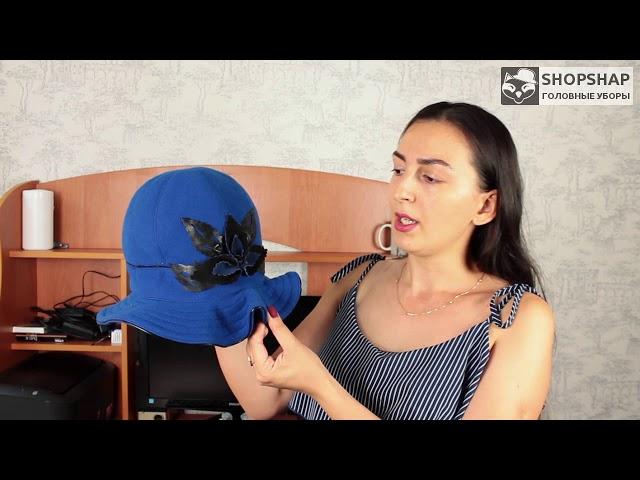 Шляпа, Ортэ Синяя