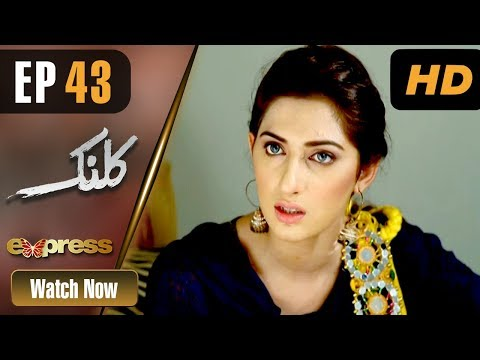 Kalank - Episode 43 - Express Entertainment Dramas