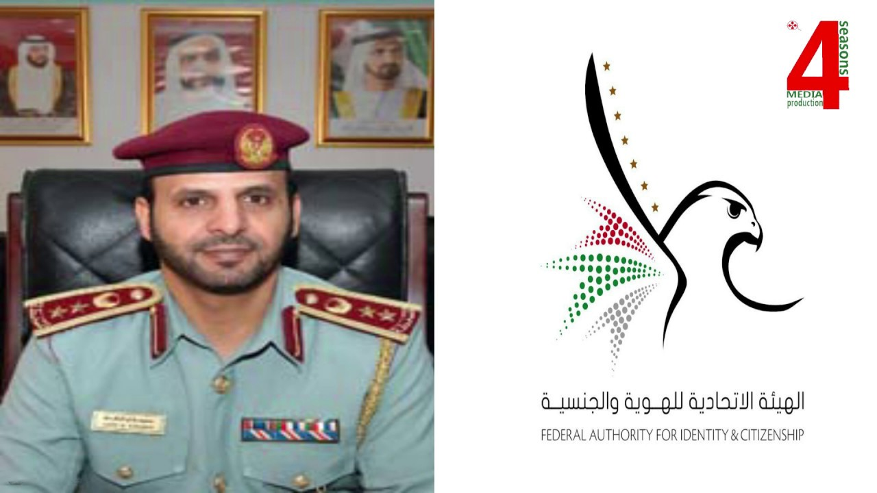 عاجل توضيحات مهمة للمخالفين قبل 1 مارس أخبار من الإمارات Youtube