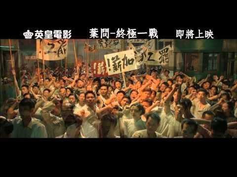 動作電影【終極一戰】國語