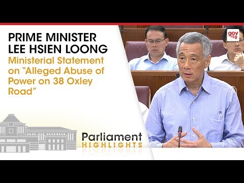 Prime Minister Lee Hsien Loong's Statement on 38 Oxley Road