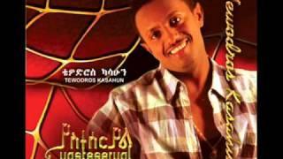 Teddy Afro - Lalderesu