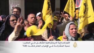 جدل بالمغرب بشأن نجاح إضراب النقابات