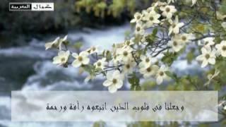 تتمة _ سورة الحديد_المقرىء احمد العجمي