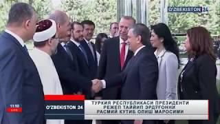 TURKIYA PREZIDENTI RASMAN KUTIB OLINDI