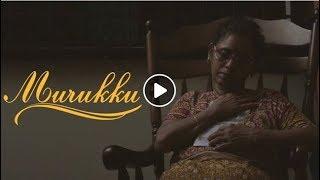 Murukku (Deepavali 2017 Short Films)