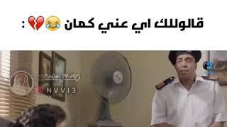 قفشات افلام 😁__محمد هنيدي  || حالات واتس مضحكة 2019||
